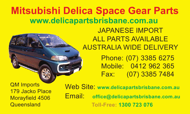 Mitsubishi Delica Space Gear Parts - Business Card